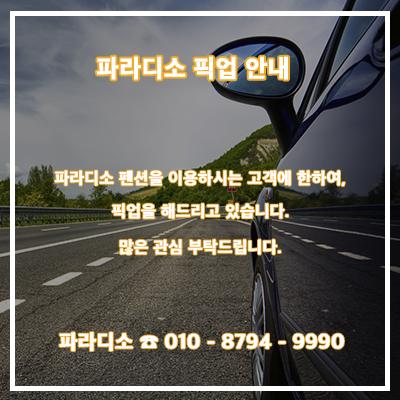 657028d00c17deee7ba1b3885b254890_1591945179_3994.jpg